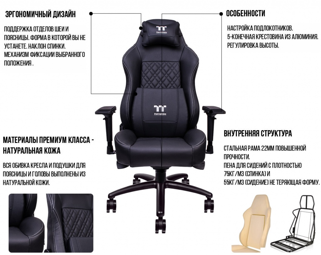X COMFORT Real Leather_1.jpg
